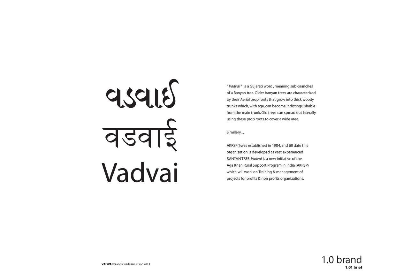 Vadvai Branding | Portfolio | Threedot designs